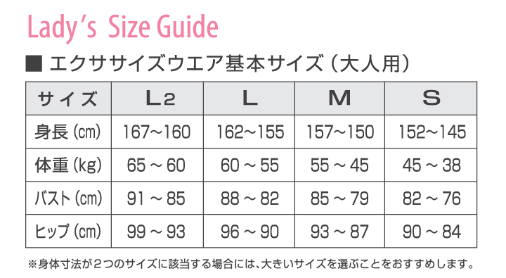 SASAKI×phiten レディースサイズ