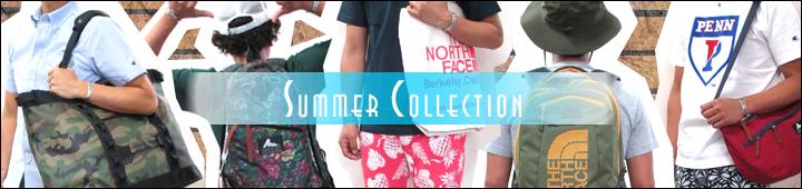 2015夏のおすすめファッション
